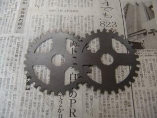 20060821-1.jpg