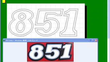 20120418-1.jpg